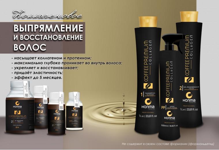 Coffee Premium Collagen