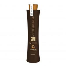 Шаг 3 Линии «COFFEE PREMIUM Professional» 500 мл.